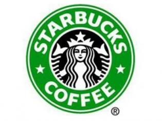 Starbucks at Cosmopolitan Las Vegas
