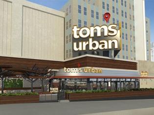 Tom's Urban Restaurant and Bar at New York New York Casino