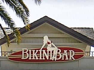 Bikini Bar Las Vegas