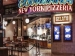 Bonanno's New York Pizzeria at the MGM Grand Las Vegas
