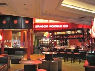 Dragon Noodle Entrance