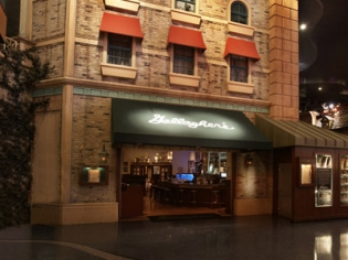 Gallaghers Steakhouse Exterior View of Entrance