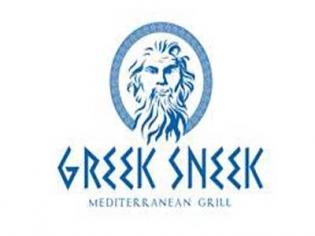 Greek Sneek at MGM Grand Las Vegas