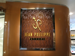 Jean Philippe Patisserie Aria Sign