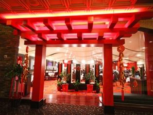 Dim Sum & Seafood Restaurant