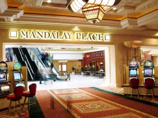 Entrance to Mandalay Place