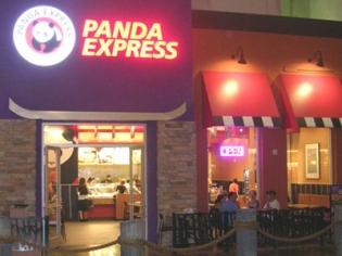 Panda Express Exterior View