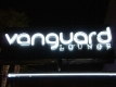 Vanguard Lounge Downtown Las Vegas at night