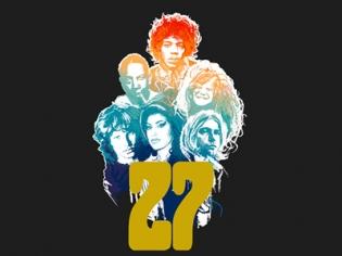 27 The Musical Adventure In Vegas