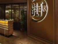 BLT Steak at Bally's Las Vegas