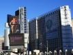 Bally's Las Vegas Strip Entrance