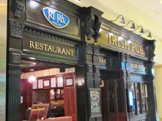 Ri Ra Irish Pub entrance inside Mandalay Bay